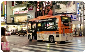 Shibuya (23 of 26)