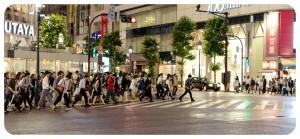 Shibuya (24 of 26)